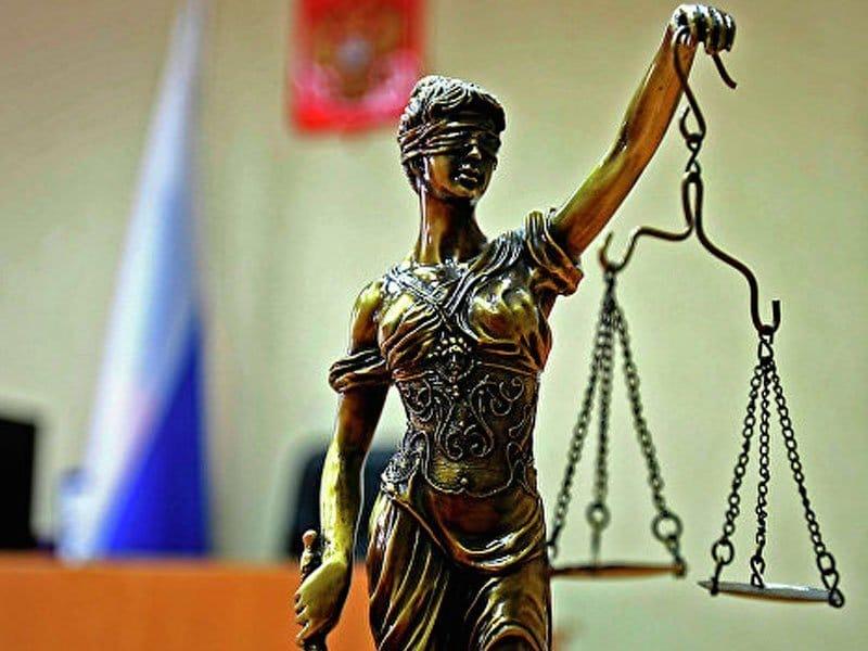 Справедливый суд