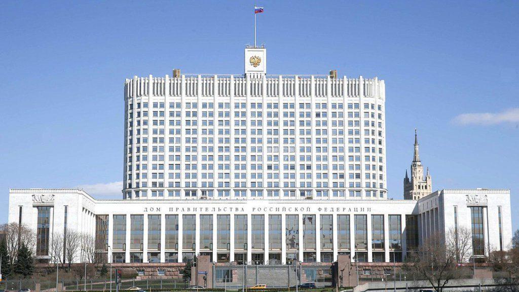 Правительство против изменений в ст.228 УК РФ