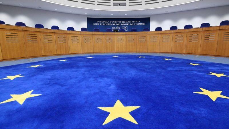 Европейский суд решение